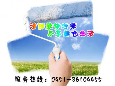 怎样鉴别真假除甲醛活性炭产品?竞博jbo官网登录霁虹装修污染治理中心告诉您